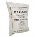 磷酸二銨18-46-0