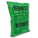 磷酸一銨 12-52-0