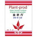 益肥丹 35-5-10   高氮